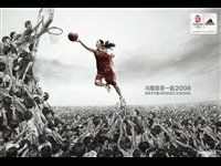 Advertising agency: TBWA Shangai, China, Creative director: Marco Leone, Art director: Kathrin Nahalik, Photographer: Merlin Bronges, Published in 2007