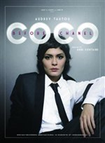 Audrey Tautou incarne Coco Chanel